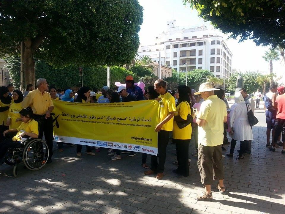 #signezlepact – Inklusion von Behinderung in die Programme tunesischer Parteien